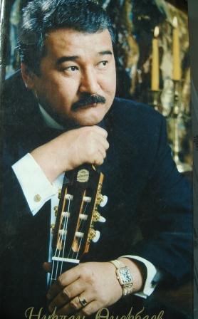 портерт Нурлана Онербаева